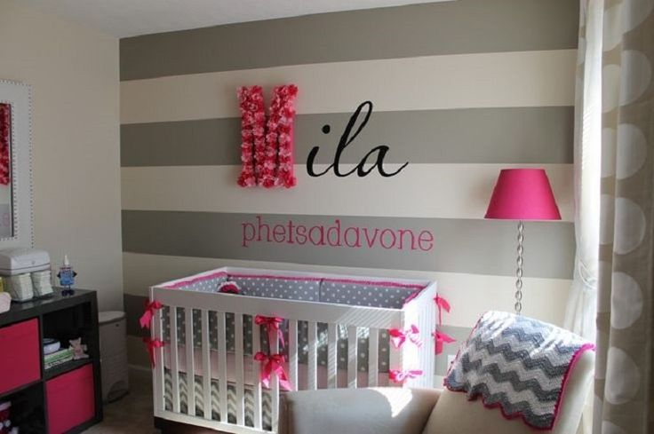 Deco chambre a coucher bebe 3 jpg pictures to pin on pinterest - Deco chambre bebe fille pas cher ...