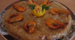 Pastilla aux Fruits de mer