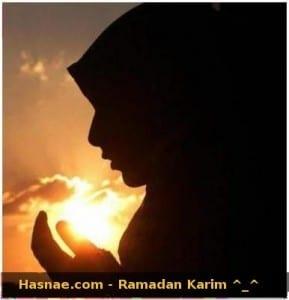دعاء الاستغفار و التوبة لشهر رمضان المبارك