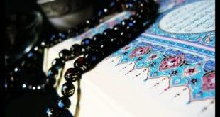 أدعية مستجابة إن شاء الله في رمضان