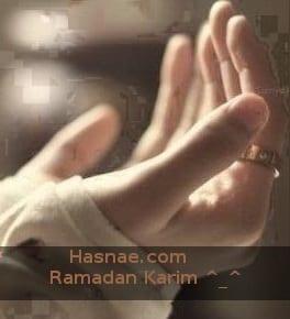 أدعية صلاة التراويح لشهر رمضان المبارك