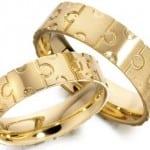 محابس العروس 11
