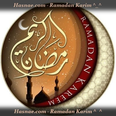 Tabkh Ramadan