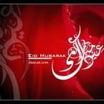صور حائط و خلفيات رائعة لعيد الفطر 2012 - 3