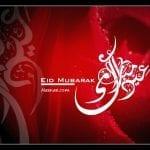 أدعية عيد الفطر المبارك 2012
