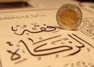 حسناء - زكاة الفطر 2012