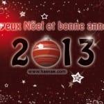 Photos pour la New Year... Bonne année 2013 - 4