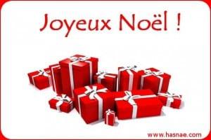 Photos pour la New Year... Bonne année 2013 - 8