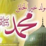 صور جميله لعيد المولد النبوى 2013 - 2