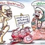صور كاريكاتير عيد الأم 2013 - 3