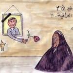 صور كاريكاتير عيد الأم 2013 - 7