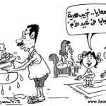 صور كاريكاتير عيد الأم 2013 - 8