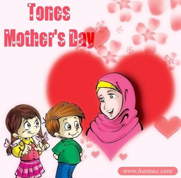 صور عيد الأم 2013 - 5