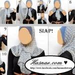 ربطات حجاب خطوة خطوة بالصور - 4