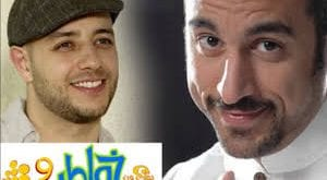 "خواطر 9 - ماهر زين رمضان 2013 - Maher Zain 2013 ""Khawater 9"" Ramadan 2013"