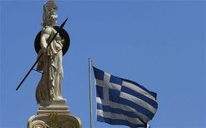 اليونان ترأس الاتحاد الأوروبي