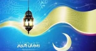 صور جميلة خلفيات و بروفايلات رمضان - 8
