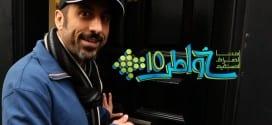 برامج رمضانية 2014 البرامج الدينية حلقات برنامج خواطر 10