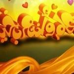 خلفيات فيسبوك روعة بمناسبة عيد الفطر . صور جميلة و بطاقات تهنئة من عيد الفطر . تقبل الله صيامنا - 2