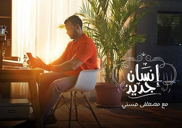 برامج رمضانية 2015 البرامج الدينية حلقات برنامج إنسان جديد