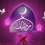 صور جميلة و خلفيات روعة للفيسبوك بمناسبة رمضان