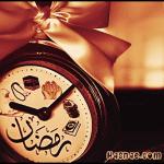 صور جميلة رمضان 2015 - 8