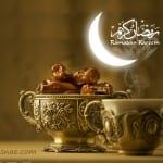 اللهم بلغنا رمضان 2016 - 2