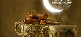 اللهم بلغنا رمضان 2016
