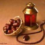 اللهم بلغنا رمضان 2016 - 4