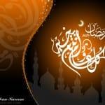 صور جميلة بمناسبة رمضان - 2
