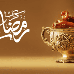 صور جميلة بمناسبة رمضان - 7