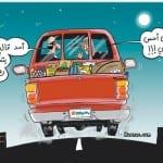 صور كاريكاتير رمضان 2016 - 1