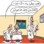 صور كاريكاتير ساخرة و معبرة بمناسبة شهر رمضان - 2