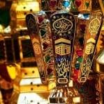 ديكورات رائعة و ألوان جذابة لفوانيسرمضان أهلا رمضان - 1