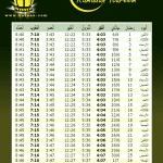 إمساكية رمضان 2016 - 1437 في العالم العربي - 1