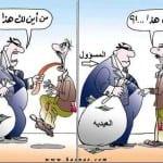 صور مضحكة و كاريكاتير عيد الفطر - 6