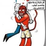 صور مضحكة و كاريكاتير عيد الفطر - 8