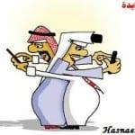صور مضحكة و كاريكاتير عيد الفطر - 9