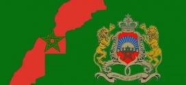 نتائج الانتخابات التشريعية المغربية 2016