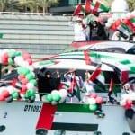 فعاليات دبي 2016 في اليوم الوطني الاماراتي