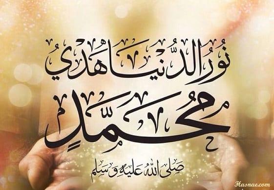 صلى الله على سيدنا محمد و على اله و صحبه أجمعين