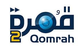 حلقات برنامج قمرة 2 - رمضان 2017
