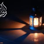 صور جميلة رمضان 2017 - 3