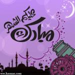 صور جميلة رمضان كريم - 8