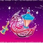 صور جميلة رمضان 2017