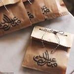 أحلى صور عيد الفطر - 6