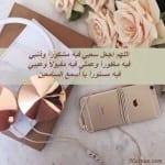أدعية مستجابة في العشر الأواخر من رمضان - دعاء اليوم 26
