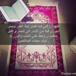 أدعية مستجابة في العشر الأواخر من رمضان - دعاء اليوم 27