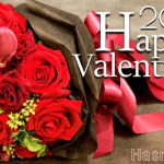 Les plus belles photos d'Amour pour la Saint Valentin 2018 - 1