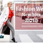 أسبوع الموضة في نيويورك 2018 - تواريخ و عروض